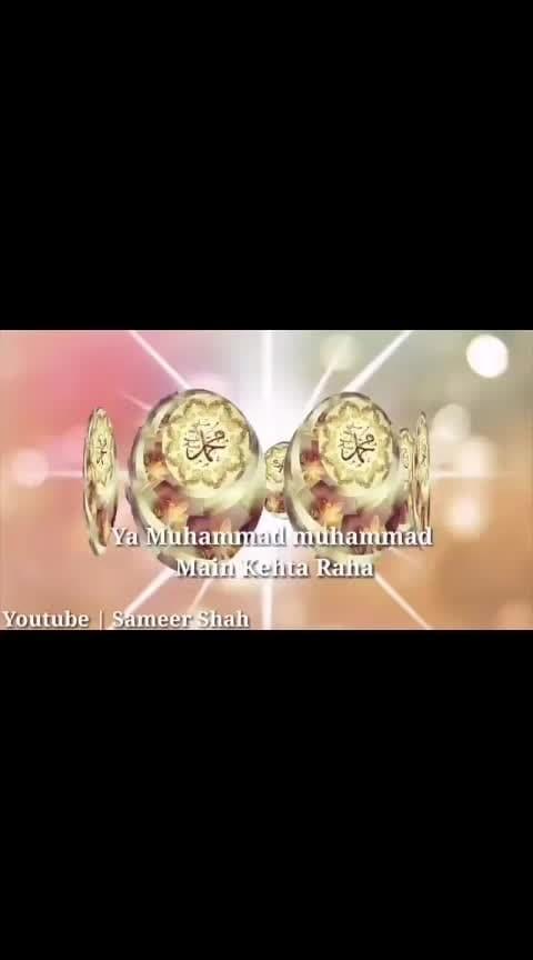 Mohammad Mohammad Mai kerta Raha