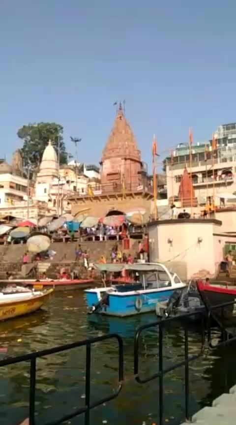 🙏🙏 kashi #mandir #kashi #banaras #kashivishwanath #trading #viralvideo #roposoviralvideos #outing #blopper #bhothard #soulfulquotes