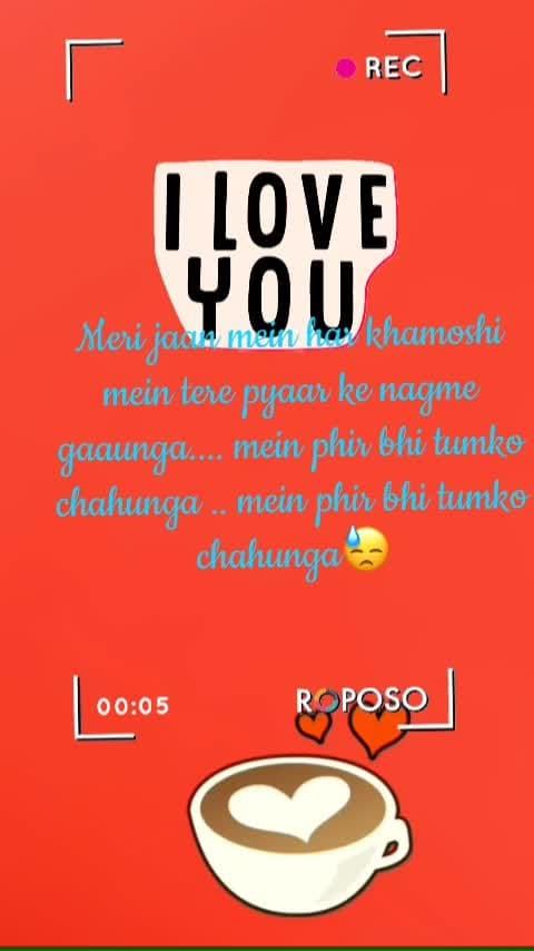 #roposoers #phirbhitumkochaahunga #bollywood-song #roposo-hindi #roposo #best-song #roposocamera