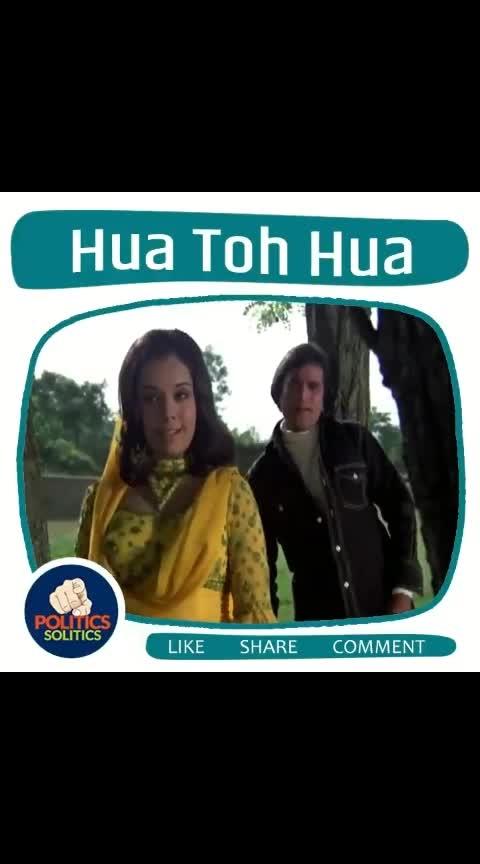Hua to hua