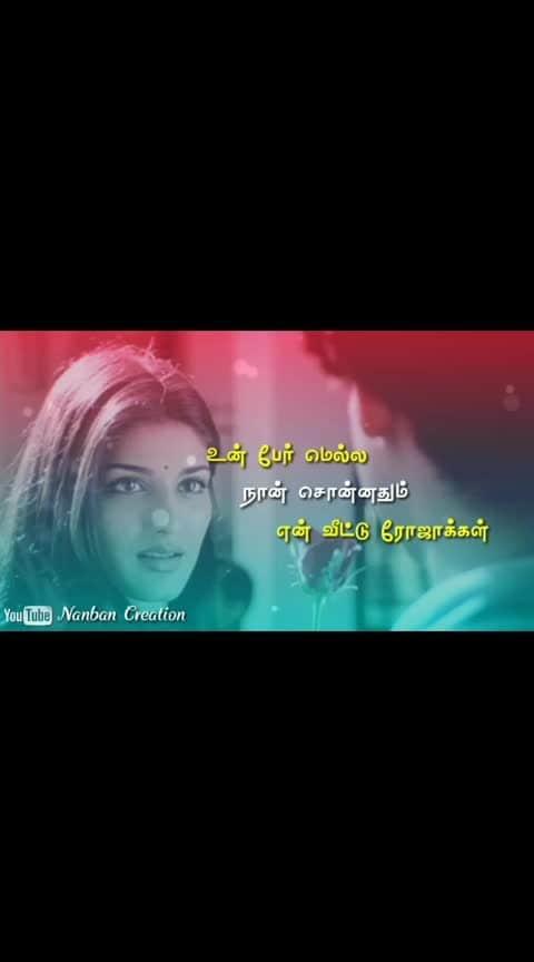 #arrahmanhits #tamilbeats