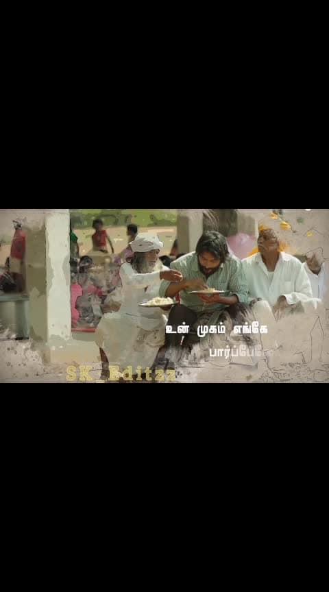 #menhandi_Circus #hits  #tamilhitsongs #loveness
