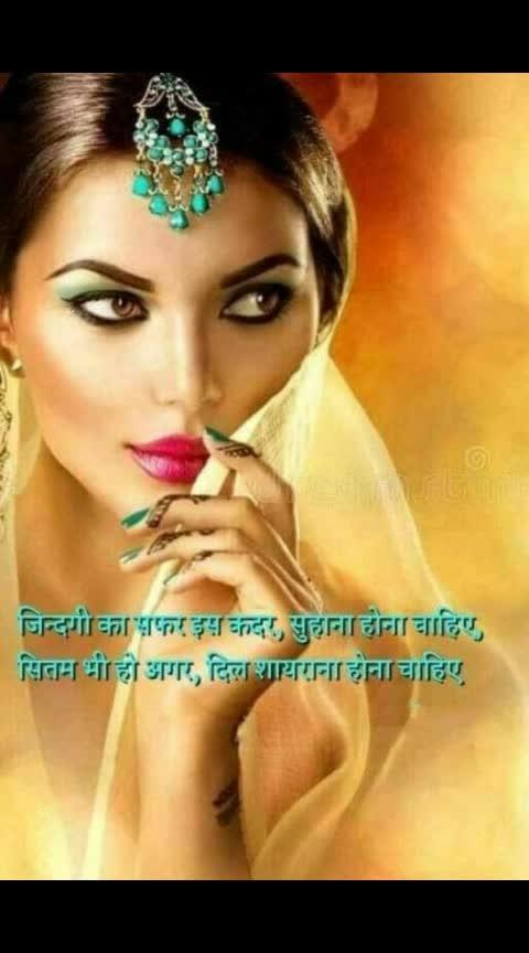 Yakeenan jaroorath hy hame kisee ki Pyaar ki,, Par there siva kisee se Pyar karna hame manjoor nhi...