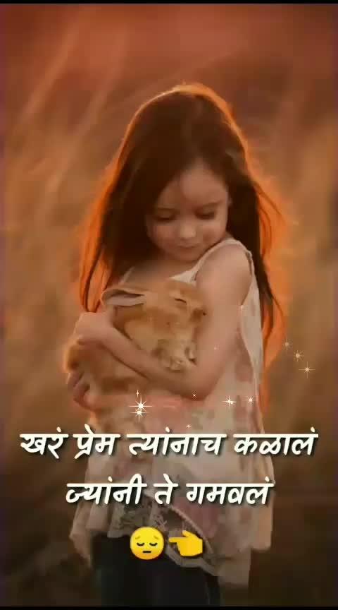#WhatsappStetus,#like you,miss you,#my sweet hart,#new,#justnow
