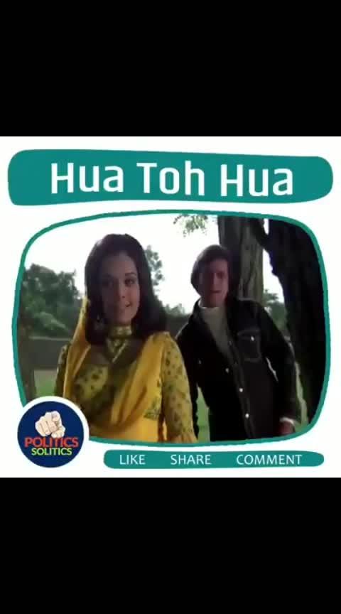 Hua Toh Hua