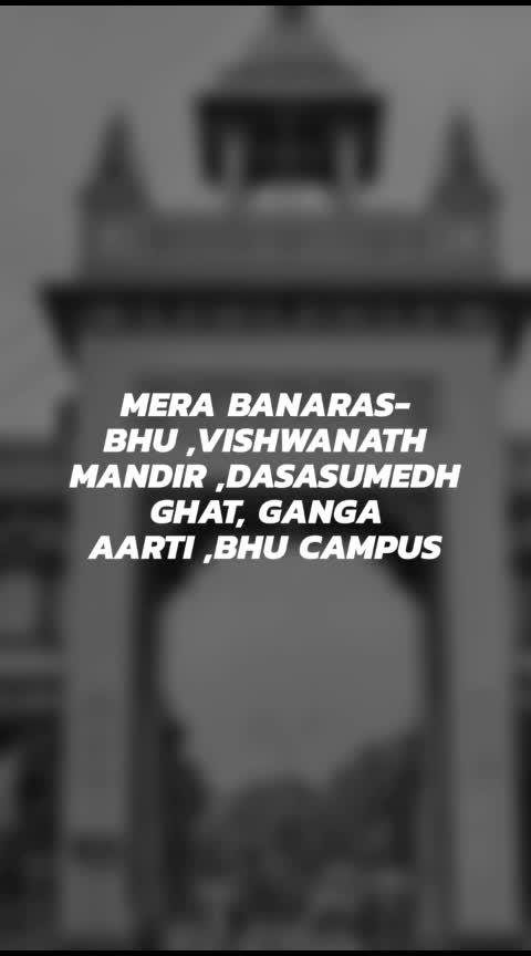 aaiye mere sath thodi Banaras ki sair ho jay