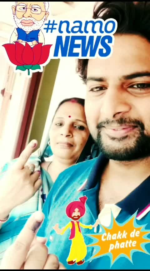 Our vote plays an important role in deciding the future of the country.  😊🤘🏻  #jaaunglidikha to encourage you to vote..👆🏻  #withmom #govote #indianelections2019  #proudindian #indiavotes #votes #polling #voting #kolkata #india #republican #parliamentofindia #nationalelection #governmentofindia #primeminister #mobilephotography #selfie #sunday #aaravphotography