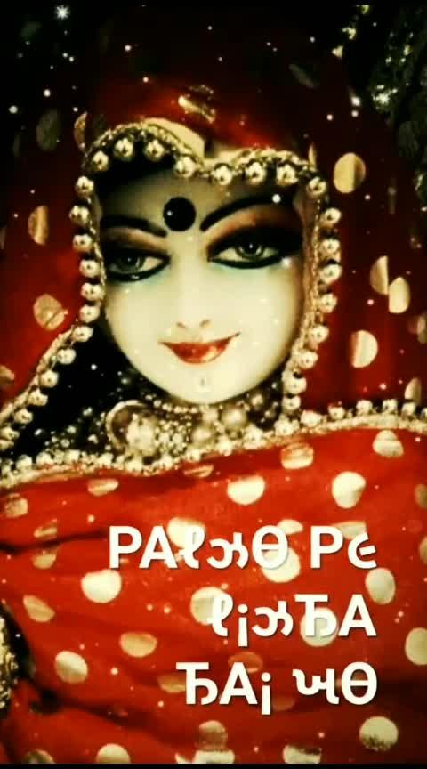 #roposobhakti Radhe Krishna