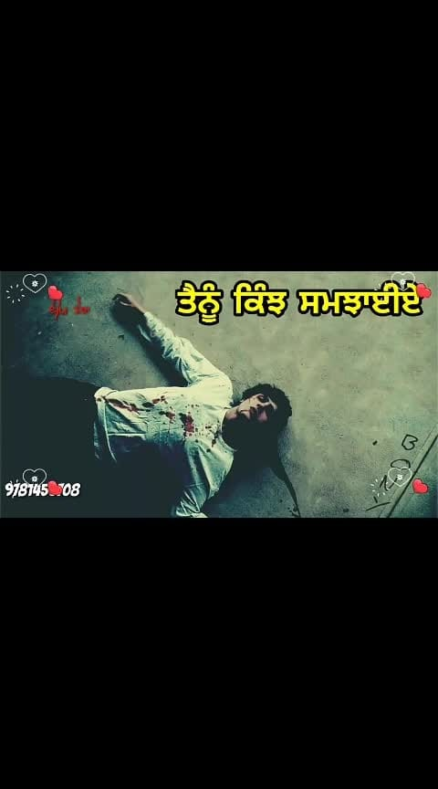 #sadness #sad-moments #sad  #sadvideos #pindawalejatt