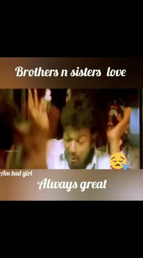 #Sister Love