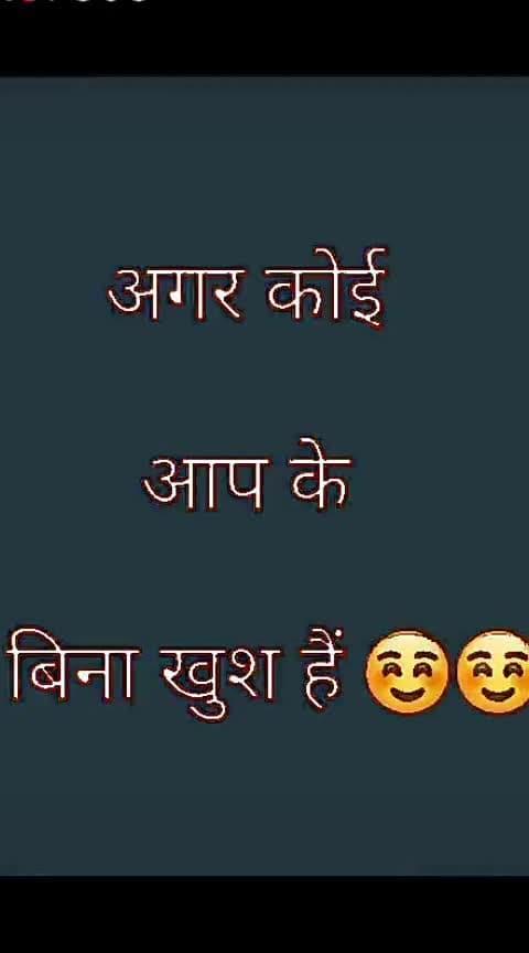 #soul sad status 😔 😔 😔 😔 😔 @payalchaudhary0494 @kavitab3db35d7a @hotiedisha  @lavanyalavany @payalparmar0596