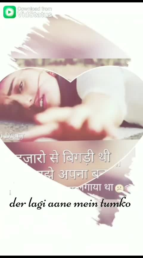 ##follow_me_fast ##super_song