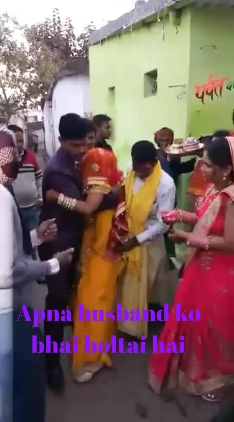 Apna husband ko bhai bolti hai video kesa laga comment me batna