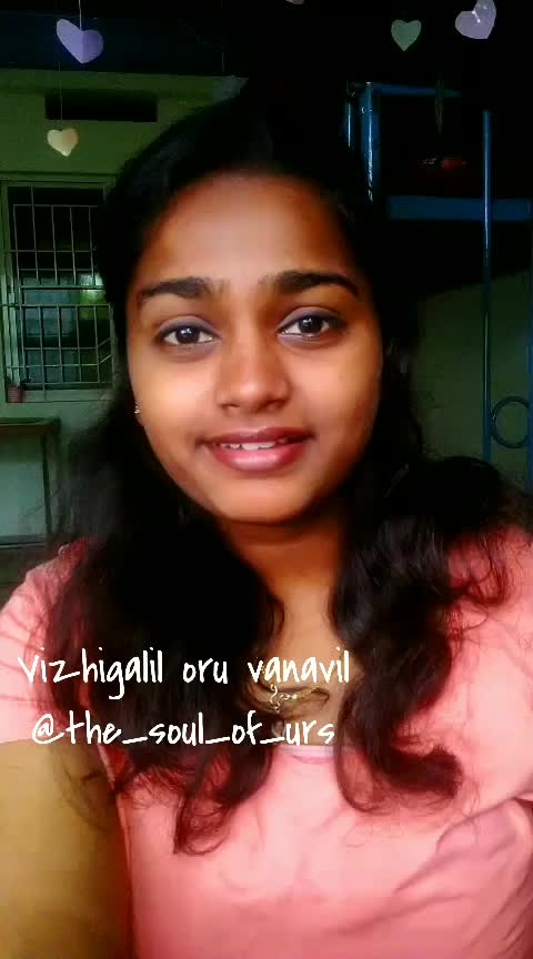 vizhigalil oru vanavil.... #roposo-tamil #tamil-hot-joke #tamil-actress #tamilsongs #tamilsongsofficial #tamilsonglover #tamilsonglover #NextSingingStar