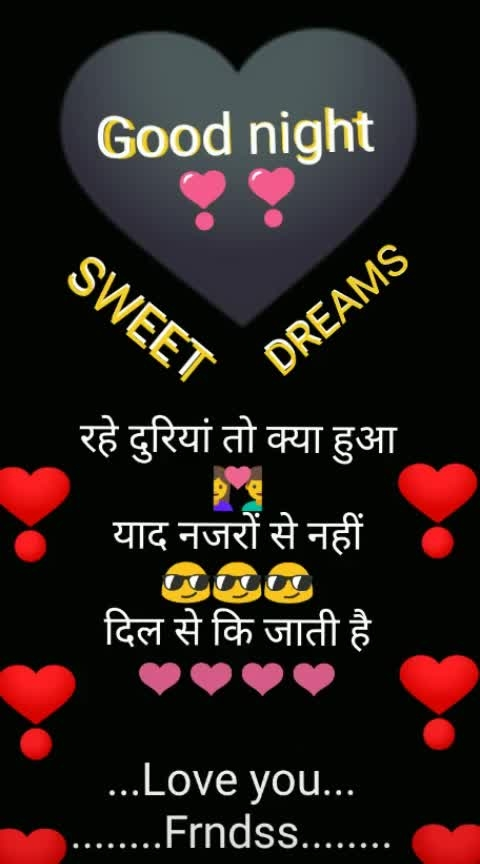 🕉🕉🕉🕉🕉💔🍀🍀🌲🌲good night🍀🍀💓❤❤🌿🌾🌾sweet dreams💘💘❤💓💓🌻🍀 @roposocontests                                                                             #roposocontest                                                                                                                                                                       #nextrisingstar   #roposo-goodnight    #good--night--my--all-roposo--friends   #goodnightsweetdreams                                                                                                                                #ropostyle                                                                                                                 #ropo-love                                                                                       #very-beautiful                                 #ropo-beauty                                                            #roposostar                                                                                                                                                                                                #tranding                                                                                                                                       😉😀🔝🕎🕎🌵💓🌵🌵🌵🌵