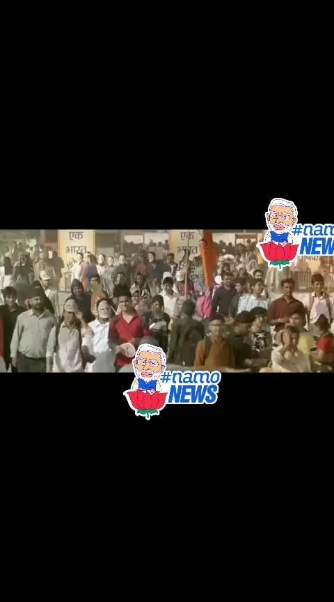#narendramodi #winelection #2k19viral  #politics #news  #exitpolls  only modiji #vivekoberoi
