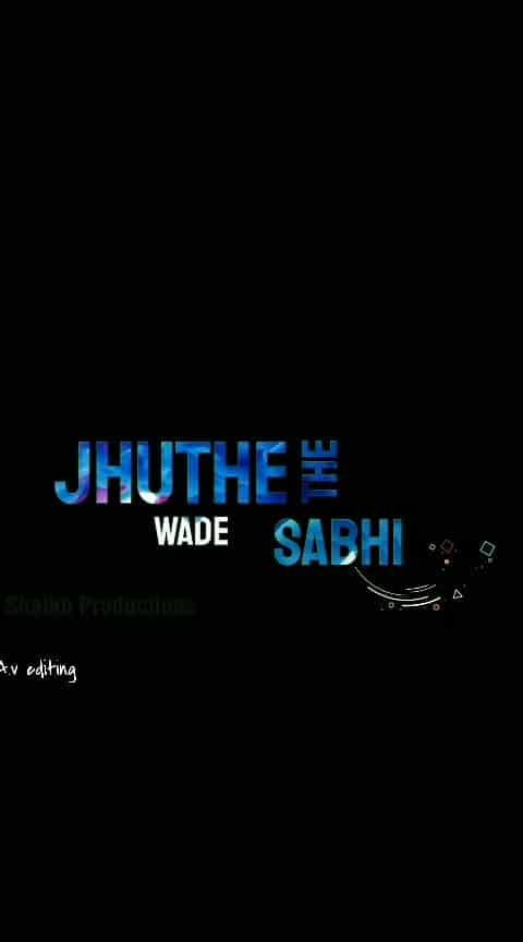 #kash Aisa bhi hota 😀