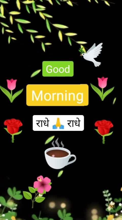 🕉🕉🕉🕉🍀🌲🌲Good morning 🍀🍀💓❤❤💘🌾🍀🍀🌻🌻🌵🌵🌿🌾🌾Have a nice day💘💘❤💓💓🌻🍀 @roposocontests                                                                       #roposocontest                                                                                                                                                                    #nextrisingstar   # • • 🌅 #goodmorning #good_morning #toptags #morning #mornings #goodmorningpost #beautiful     #roposo-goodmoring  #goodmorningworld                                                                                                                               #ropostyle                                                                                                                 #ropo-love                                                                                       #very-beautiful                                 #ropo-beauty                                                            #roposostar                                                                                                                                                                                                #tranding                                                                                                                                         😉😀🔝🕎🕎🌵💓🌵🌵🕉🕉🕉🕉🕉