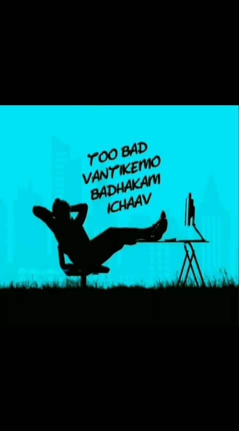 #100%love songs..........#nagchaithanya #tamannaahbhatia #pradeepmachiraju