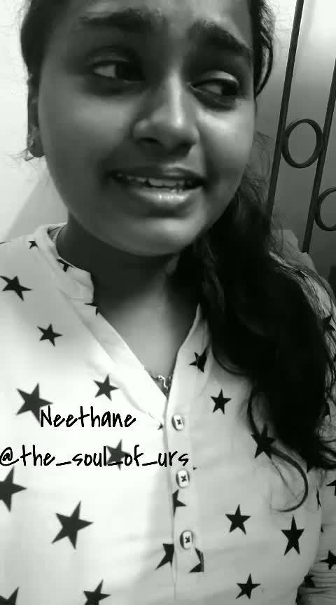 neethane.. #roposo-tamil #tamil-hot-joke #tamil-adult-comedy #tamilsongsofficial #tamilsonglover #nextsingingstar #NextSingingStar