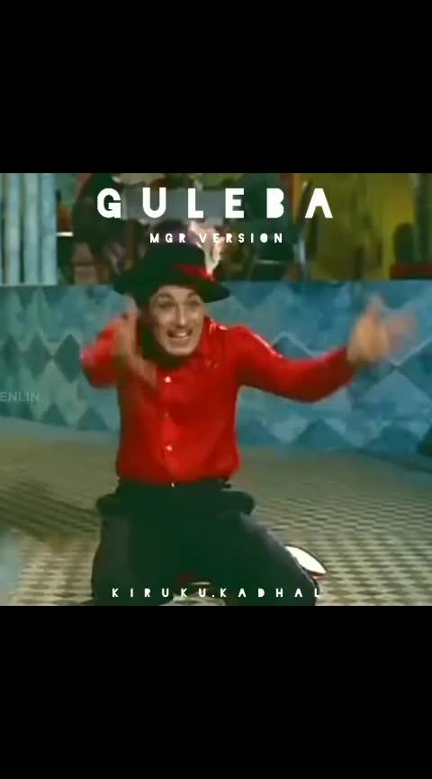 guleba mgr version😎😎😍😅😅😅😅 #kollywood ,#thala ,#thalapathyvijay ,#csk_fan  ,#tamil ,#roposo-tamil ,#wow ,#roposo-wow ,#lovescene ,#lovescenes ,#tamilwhatsappstatus ,#in-love- ,#lovefailure ,#bgm ,#roposo-feed ,#mgr ,#thala-ajith ,#ajithkumarfans ,#ajithkumarfc ,#sarkar ,#petta ,#pettaparaak ,#madhavan ,#madhavanhits ,#madhavanlove ,#roposo-mgr ,#rowdybaby ,#ropso-star ,#ropso-comedy ,#ropso-dance ,#roposo_poltics