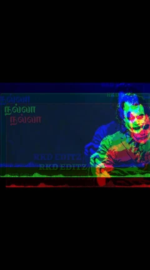 Joker motivation dialogue whatsapp status♦️Follow®™✔ 》This page💯🚩 ♣️👇👇👇👇👇👇👇👇👇👇👇 😋@RKD_Editz & 😘 #RKD_Editz ________________________. Mashupers ☝️ check profile All star mix🤗 Hd video ________________________. @kadhal_thozhvi_memes @luvly_romantic_vdos @kadhal_thozhvi_tokers @kadhal_thozhvi_quotes @diary_0n_love @leo_creationz ♥️♥️♥️♥️♥️♥️♥️ #Ada_deiii ♥️♥️♥️♥️♥️♥️♥️♥️ #tamilbgm#tamilmusic #lovesong#tamilcinema #kollycinema#tamilalbum#thalapathy63#tamilactress #petta #tamilmovie #natpu #tamilsong #tamillove #kollywoodcinema#lovefailure#tamillove #thalapathy #tamilmovie#tamildubs#supersinger6 #tamilstatus#tamillovesong#tamilan #tamillovesongs #tamil#tamillyrics#tamilvideo #vijaytv #supersinger #dhansuh