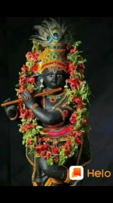 Radha rudayam madhava nilayam preemaku davalayammm...
