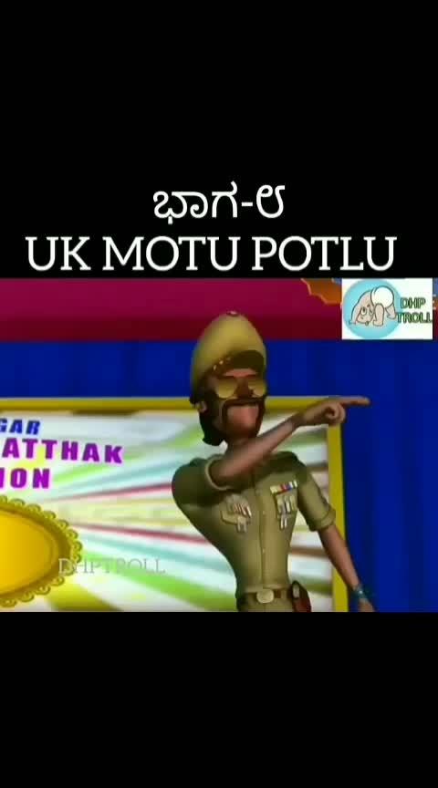 #Motu-Patlu in Kannada Version😂😂