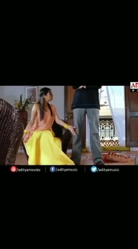 Mahesh Babu , Trisha athadu