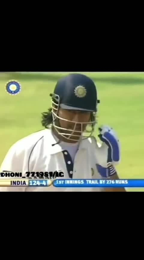 ms dhoni starting stage of cricket