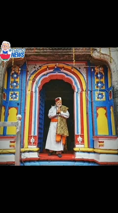 apna modi aayega....🤟🤟#phirekbaarmodisarkar #modi #modisarkar #2019 #elections #roposo #jaydipraval2141 #pm-modi #bjp4india #bjp #narendramodi #vijayrupani #amitshah #abki-baar-only-modi