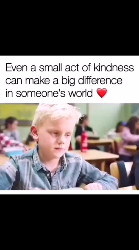 THE STORY OF KINDNESS