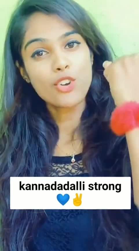 #roposo-kannada  kannadadalli strong ✌️