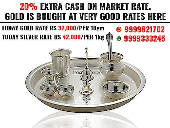 Selling gold is no more a headache, Now you can get Cash for Gold easily and quickly. We are the best Gold Buyer In Punjabi Bagh and Dehli NCR region providing you with the matchless price in the market for your precious ornaments. We accept all types of old and scrap jewelry in all conditions. Free home picks up facility is also available, providing you 100% customer satisfaction. Call us now: 9999198264. We are available 24/7 for your help.  https://www.cashforsilvergurgaon.co.in/cash-for-diamond.php