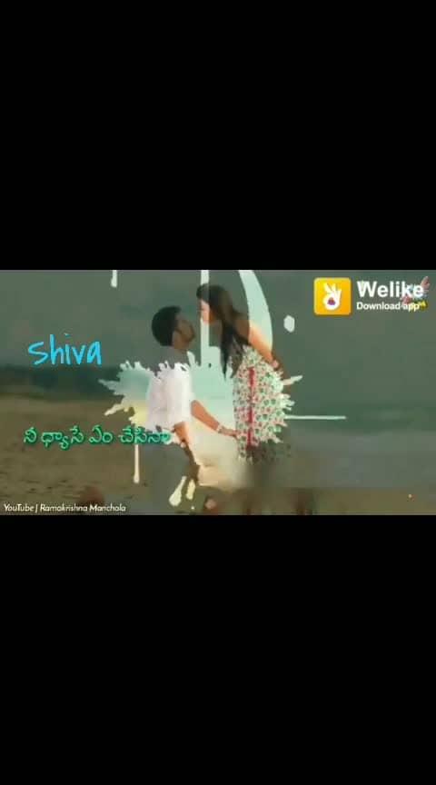 G,SHIVA
