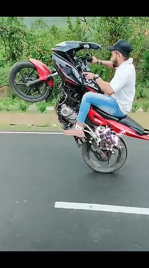 wow running after lifting front tyre