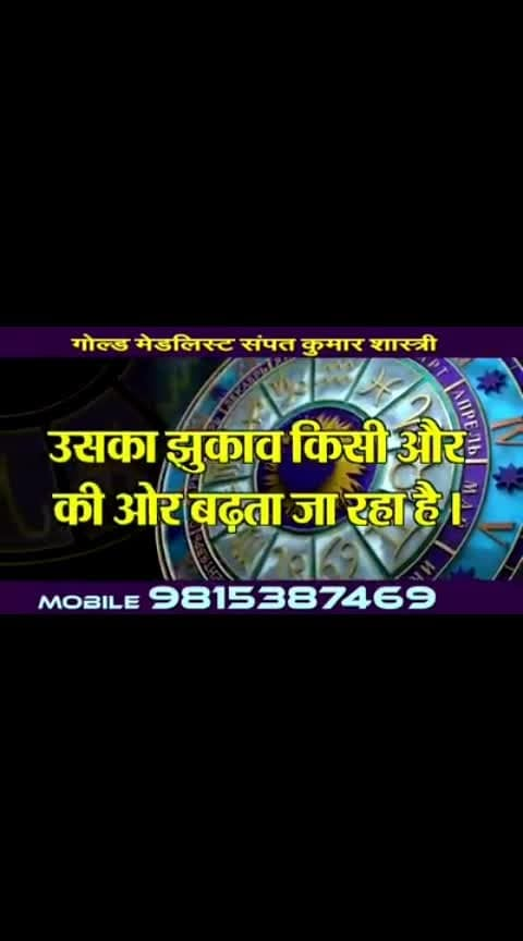 💯FREE ADVICE 98153 87469 astrologer  Sampat Kumar Shastri 👏एक फोन आपका जीवन बदल  सकता है 🕉मनचाहा वशीकरण🕉 मनपसंद प्रेम विवाह 🕉पति पत्नी अनबन🕉 कारोबार🕉 नौकरी 🕉कर्ज 🕉सौतन दुश्मन छुटकारा🕉