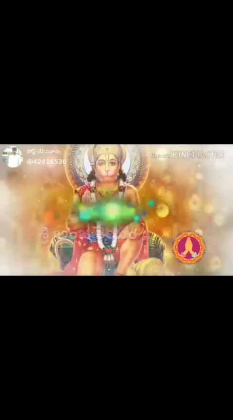 #subhamangalavaram#shubhodayam  #good----morning #happytuesday #lordhanuman #devotionalchannel #credits#roposo #roposotvbythepeople  #thanks-roposo-for-such-a-colourful-video