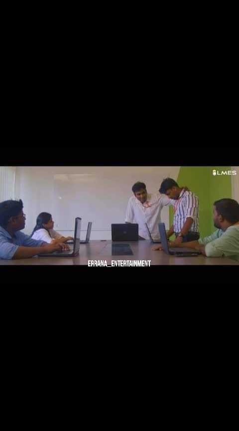 #lmes. #unemployment #errana #erranaentertainment @erranaentertainment #erranaentertainmentstatus