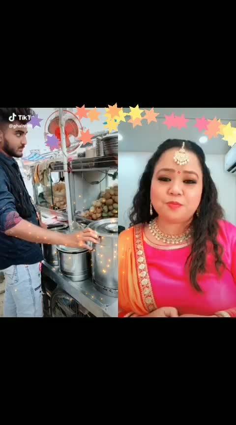 bhiyaa pani Puri Dena #panipuri  #pani  #bhakti  #gil-e-firdose