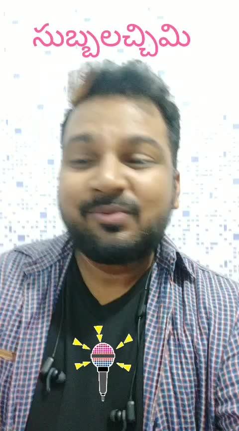 #devudu chesina manushulu#raghu kunche#puri jagannath