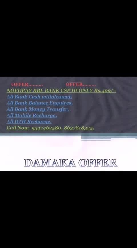 Dhamaka Offers
