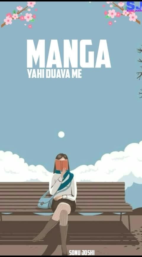 Manga Yahi Duawa Me #romantic  #sonujoshi #fullscreenstatus