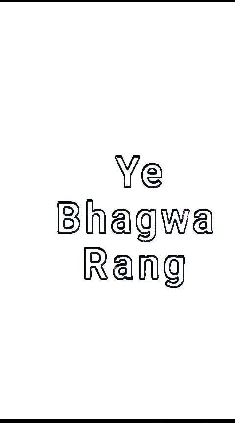 rang rang bhagvarang