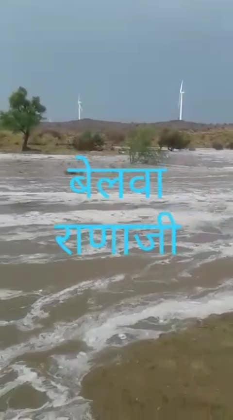 Marwar Mai Jordar Barsat