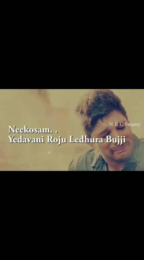 #lyricalvideo