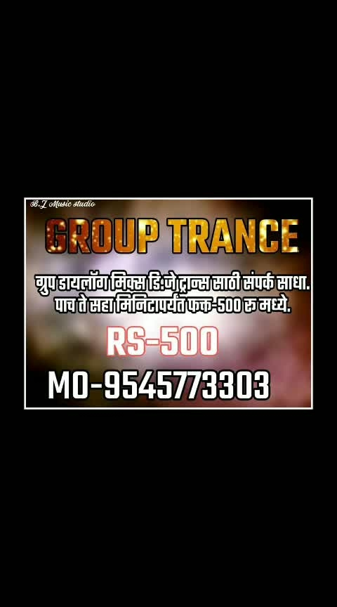 group TRANCE group and