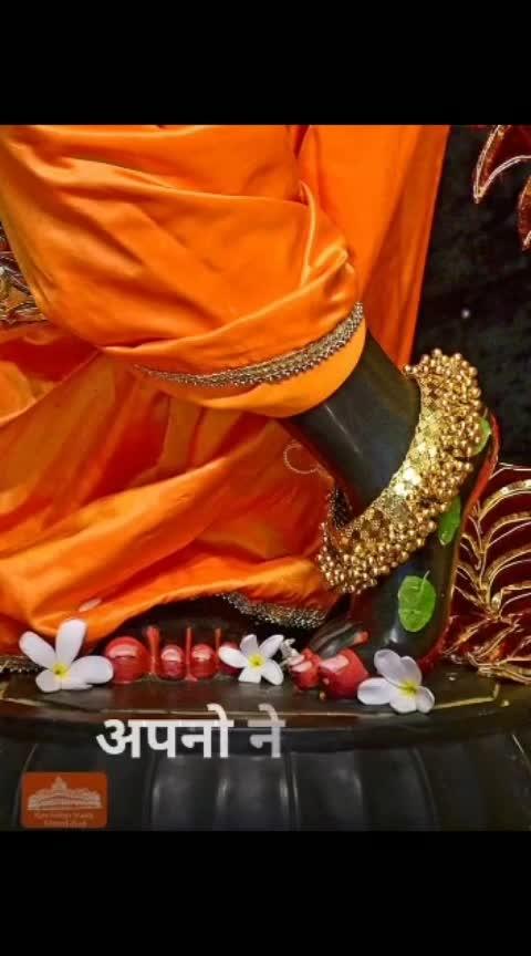 🌹🌹🌹🌹@roposocontests 🌹🌹🌹🌹 #roposo-bhakti    #bhakti-channle  #bhakti-bhajan    #bhaktisong  #weaklyhighlight    #jayshreekrishna  #roposo-family    #roposo-good  #roposolove    #beats    #filmysthan  #treanding    #roposo-famous  #goodmorningpost    #treading  #tvbythepeople    #tqallmyfollowers