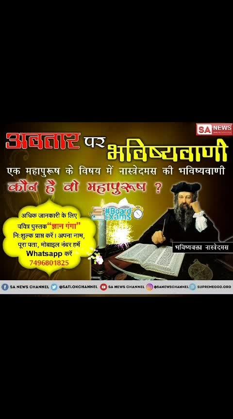#HappyMothersDay2019 #MothersDayWeekend #मातृदिवस#Avatar #prophet #lord #salvation #savior #jesus #god #holy #lordoflords #christ #grace #nostradamus #predictions #jannah #subhanallah #bhakti #krishna #vedas #harekrishna #spirituality #hindu #shiva