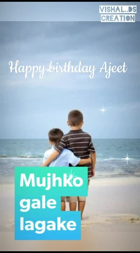 wish you a very very happy birthday ajju🍰🍰🍰🍰🍰🎂🎂🎂🎂🎂🍫🍫🍫🍫 @1ajeet  👉😊😊 #bestfriendsforever   i hope aap ye post dekhe...or post gayb na ho jay😂.............mai bahut khush hu aaj........  aap hamesha khush raho....god bless you 😊 🌟🌟🌟🌟🌟🌟🌟🌟🌟🌟🌟🌟🌟🌟🌟🌟 dedicate to you... yara tere yari ko mene to khuda mana...yaad karegi duniya tera mera afsaana...tere jaisa yaar kaha kaha esa yarana... 🌟🌟🌟🌟🌟🌟🌟🌟🌟🌟🌟🌟🌟🌟 vo kehte hai na kisi ke chle jane se zindagi rukti nhi hai....but ye bhi sach hai...lakho mil jane se bhi ushi kami poori ni hoti hai..🙂  🍫🍫🍫🍫🍫🍫🍫🍫🍫🍫🍫🍫🍫🍫🍫🍫  #roposotalks  #roposocontest  #roposofeature  #roposoviews  #roposotrends  #roposobeats  #roposoeffects  #roposotouchmagic #happybirthday  #wishes #fullscreen  #foryoupage  #roposofeed  @roposocontests